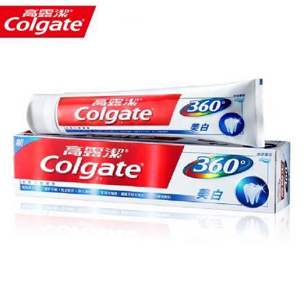 高露洁 360美白牙膏90g