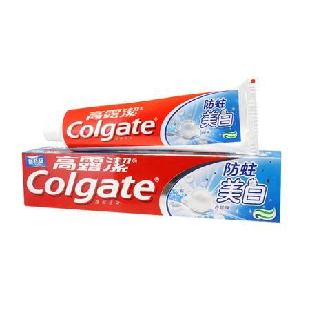 高露洁 防蛀美白牙膏90g