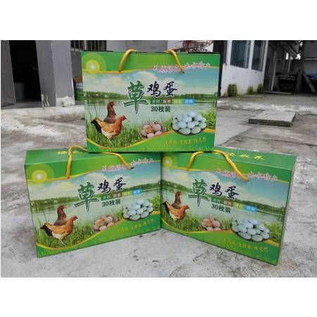 成安牧业 山芋鸡 特级蛋10枚+一级蛋10枚+二级蛋10枚 箱装 绿色健康