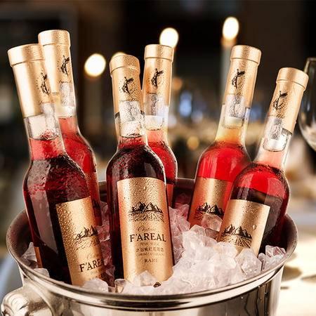 法莱雅冰谷葡萄酒进口晚收甜葡萄酒白葡萄酒375ml