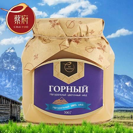 chaifoo 蔡府 俄罗斯原装进口 天然高山百花蜜 黑蜂蜜500g