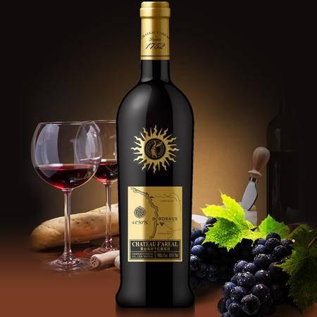 正品法莱雅黄金海岸法国进口赤霞珠干红葡萄酒日常配餐整箱红酒【整箱 750ml/瓶*10瓶】
