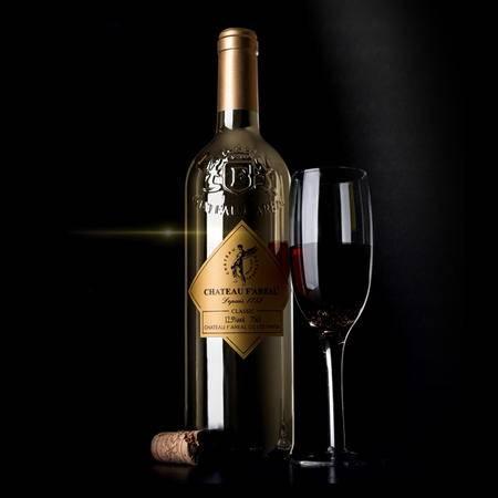 法莱雅法国进口葡萄酒稀有金樽红酒尊享组750mlx6瓶