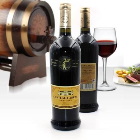 法国红葡萄酒原酒进口红酒 法莱雅窖藏干红葡萄酒 整箱750ml*6瓶