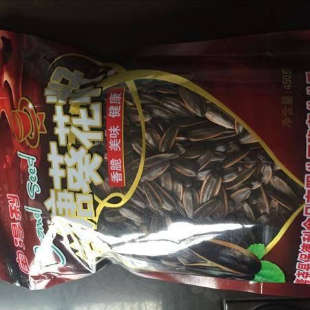 焦糖葵花籽250g