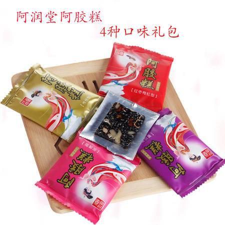阿润堂 阿胶糕 500g 保健食品 4口味组合礼盒