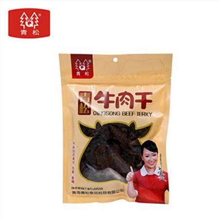 青松牛肉干220g 五香黄牛肉手撕牛肉干美食休闲零食小吃