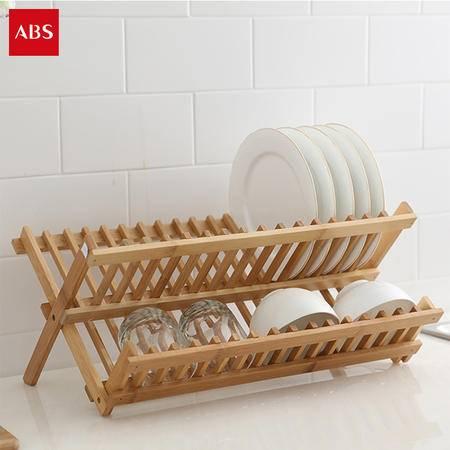 ABS爱彼此 天然楠竹系列双层碗盘沥水架