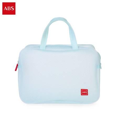 ABS爱彼此 Travel-Kit差旅便携式防水洗漱包-中号颜色随机