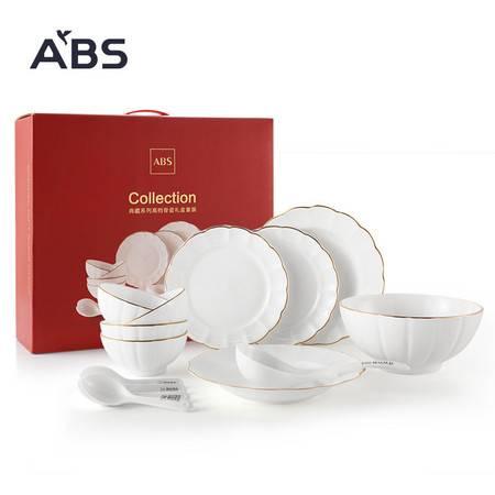 ABS爱彼此 Collection典藏系列高档骨瓷礼盒套装