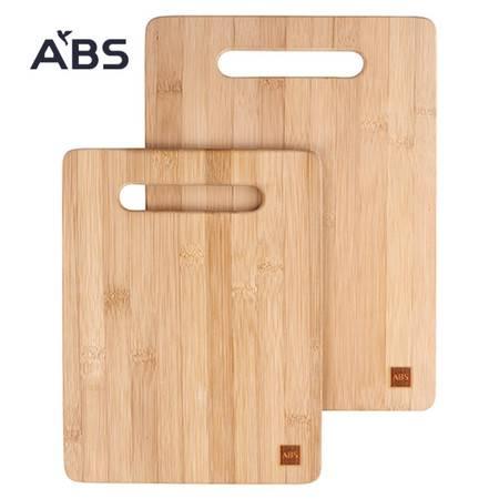 ABS爱彼此 精制碳化竹砧板(2件组)