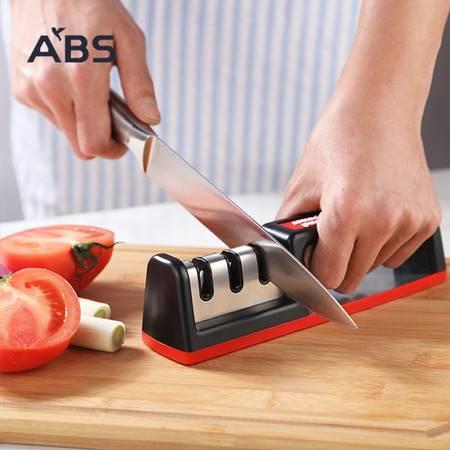 ABS爱彼此 多功能磨刀器 家用厨房快速三段口磨刀器磨