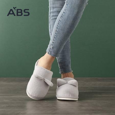 ABS爱彼此 舒适毛绒家居拖鞋