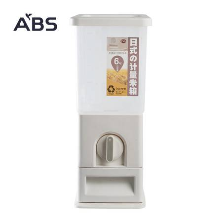ABS爱彼此 旋转抽屉式可计量米桶 厨房收纳米桶