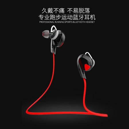 【机械战警MS-1】新款蓝牙耳机立体声4.0跑步运动无线蓝牙耳机防水入耳式降噪耳机