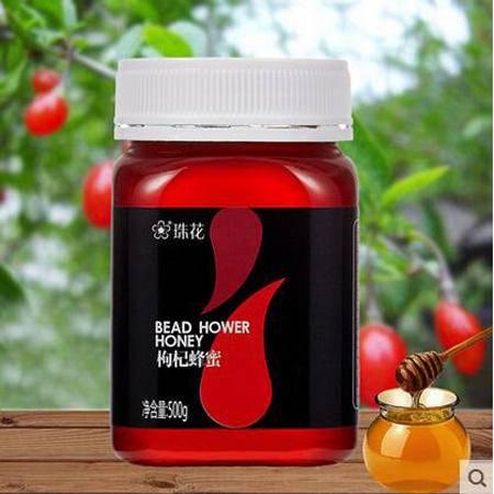 珠花蜂蜜 枸杞蜜