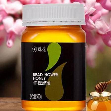珠花牌洋槐花蜂蜜500g