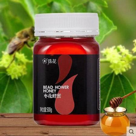 珠花牌枣花蜂蜜500g 天然纯农家自产纯蜂蜜 天然土蜂蜜