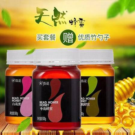 珠花牌洋槐花蜂蜜枣花蜂蜜百花蜂蜜套餐