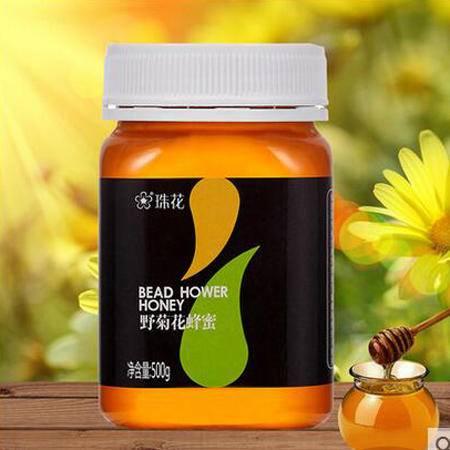 珠花牌 野菊花蜂蜜500克 纯净天然野生农家土蜂蜜