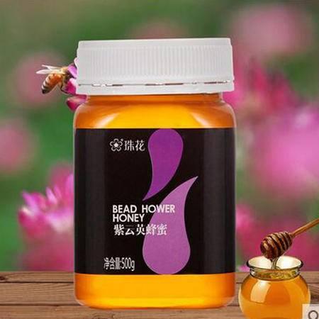 珠花牌紫云英蜂蜜 500g