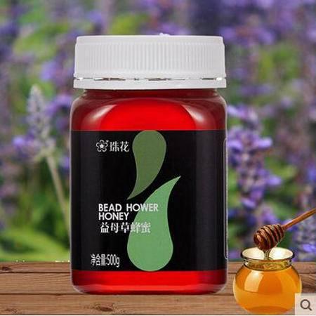 珠花牌益母草蜂蜜500g 天然农家蜂蜜