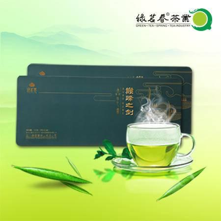 绿茗春巅峰之剑雀舌绿茶