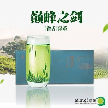 绿茗春巅峰之剑(雀舌)绿茶  长条礼品盒