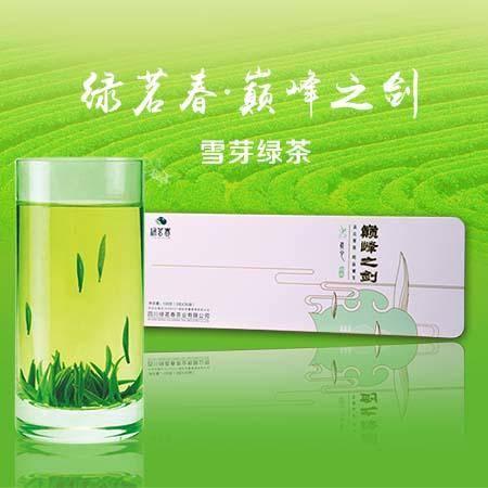 绿茗春巅峰之剑(雪芽)绿茶