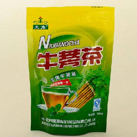 主角  牛蒡茶