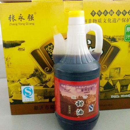 张永强 原汁甜油(白瓶)