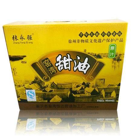 张永强 黄盒装原汁甜油