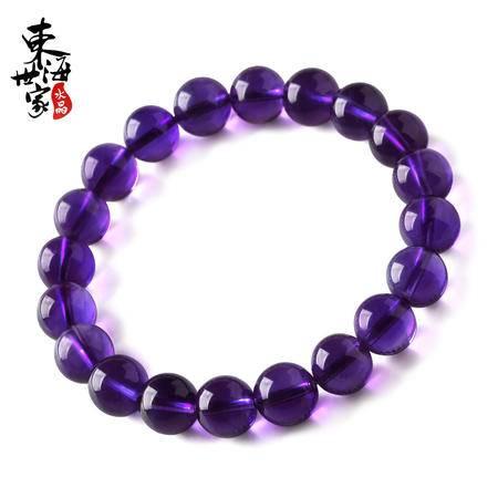 东海世家 紫水晶手链 紫罗兰色深紫水晶单圈手串紫罗兰深紫 约8mm紫水晶饰品男女款