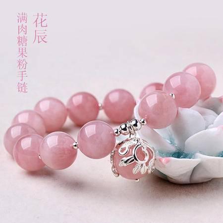 东海世家粉水晶手链女满肉糖果粉手链约12mm