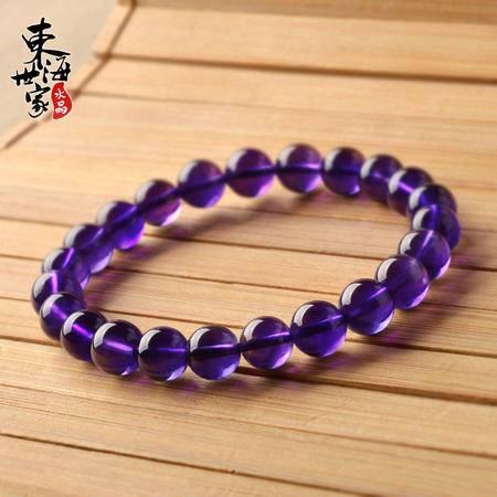 东海世家 紫水晶手链 紫罗兰色深紫水晶单圈手串紫罗兰深紫 约10mm紫水晶饰品男女款