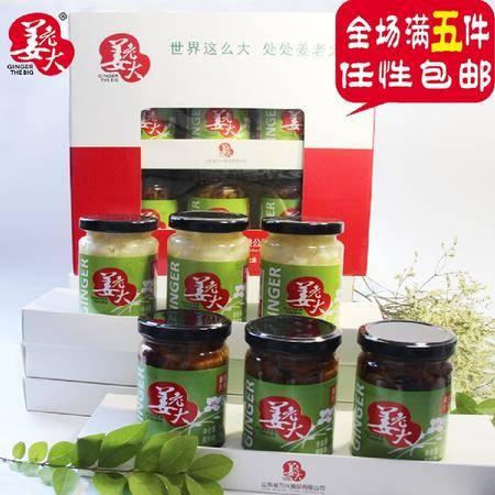 姜老大礼盒 日式料理寿司姜片甜醋姜片咸香姜片6瓶装礼盒包邮