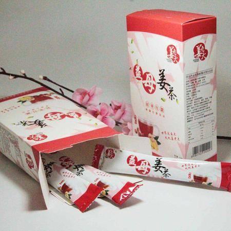 姜老大 红糖姜茶 速溶 老姜汤 姜汁红糖老姜茶15g×10袋/盒 包邮