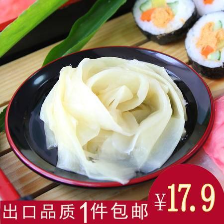 姜老大 寿司材料 寿司姜片 料理嫩甜醋泡生姜姜干 原色