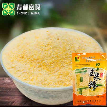 南通 生营养玉米糁 低脂 原味 428g 袋装