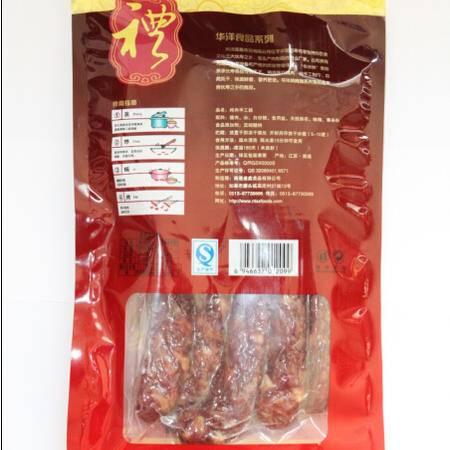 华洋 盛鑫纯肉  手工肠  500g  包邮