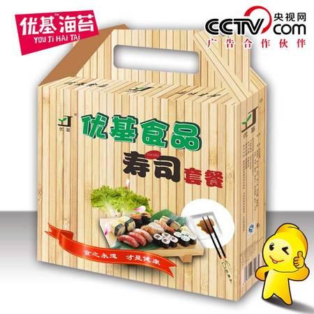 礼盒装寿司套餐工具DIY紫菜包饭年货送礼送人礼品