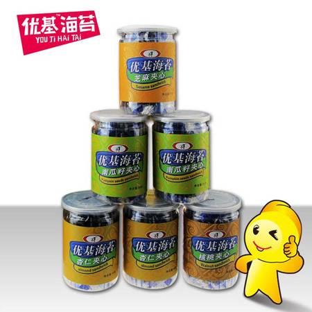 优基调味夹心海苔礼盒包装 送人送礼60g罐共360g礼物