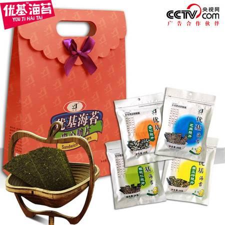 优基芝麻夹心海苔大礼盒装 送人送礼体面5种口味 零食礼包100g