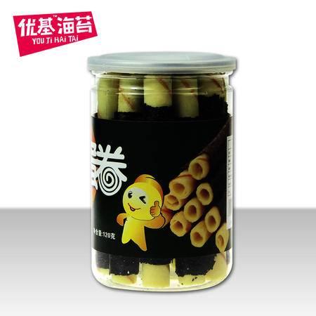 优基 海苔蛋卷120g罐装 海苔特产 零食小吃传统糕点心休闲零食