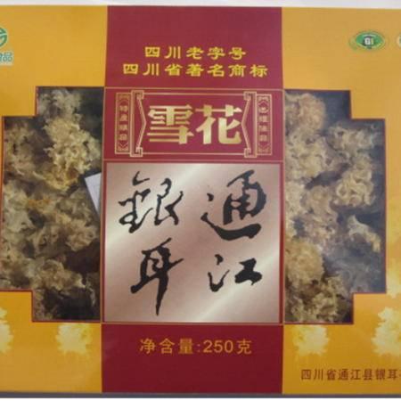 雪花  段木通江银耳 250克   盒装,产地陈河乡