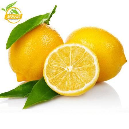 杞农云商 安岳黄柠檬 2斤/8个装 新鲜水果 礼品 柠檬