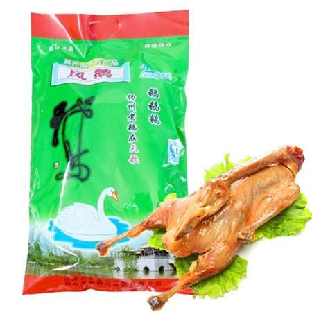 绿杨天歌 彩袋风鹅 1000克装(绿袋)