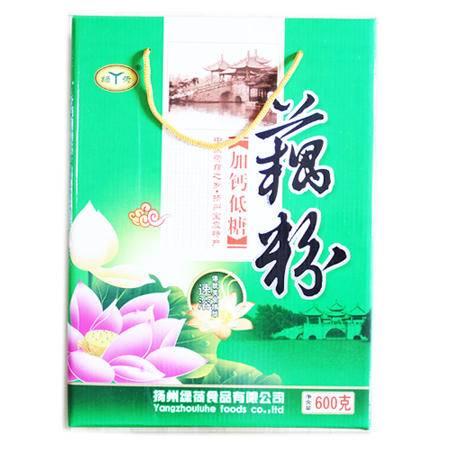 绿荷 高钙低糖藕粉600克盒装