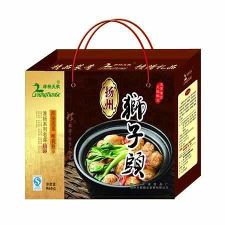 五亭桥 袋装狮子头礼盒960克