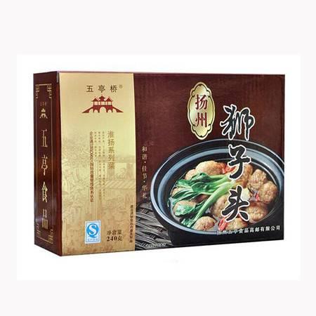 五亭桥   扬州狮子头(原味)